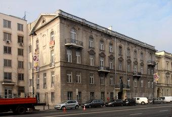 Punkt opatrunkowy Aleje Ujazdowskie 37